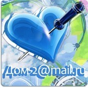 Дом-2@Mail.Ru group on My World
