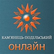 Кам'янець-Подільський інформаційно-довідковий портал group on My World