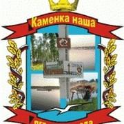 Каменка наша - www.kamenka37.ru - неофициальный сайт посёлка group on My World
