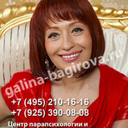 Galina Bagirova on My World.