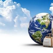 Купить авиабилеты дешево на отдых в Сочи, Крым! group on My World
