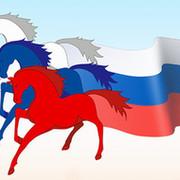 Экономика. Мировой кризис. Россия и СНГ. Русскоязычные ученые.  group on My World