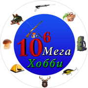 МегаХобби - Портал про активный отдых и хобби! group on My World