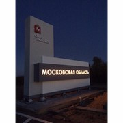 Московская область онлайн group on My World