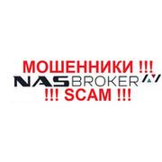 NAS Broker - МОШЕННИКИ !!! group on My World