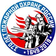 117 Пожарно-спасательная часть 59 ОФПС group on My World