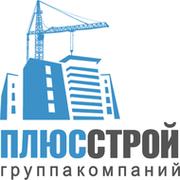 Строительство домов под ключ | Проекты домов group on My World