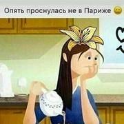 Наталья Ефремова on My World.