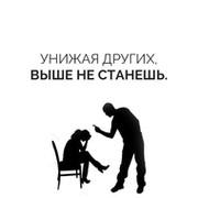 петрович ***** on My World.