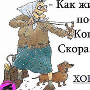 Василиса Прекрасная on My World.