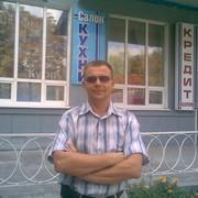 Андрей Анисимовец on My World.