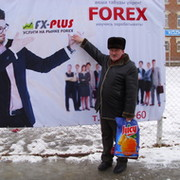 Александр Абрамов on My World.
