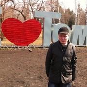 Рома Майков on My World.