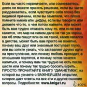Антон S on My World.