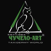 ЧУЧЕЛО-ART Компания on My World.