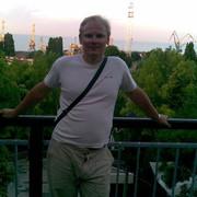 Сергей Гаркавый on My World.