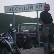 Pavel Serbin on My World.