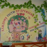 Детская библиотека №13 on My World.