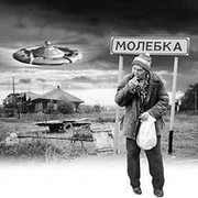 Константин Мальцев on My World.