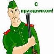 Вася Куролесов on My World.