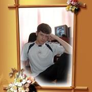 Алексей **** on My World.