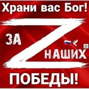 Людмила М on My World.