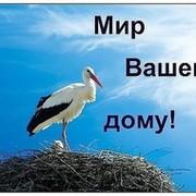 Марчик Солнышко on My World.