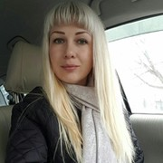 Наталия Наливайко on My World.