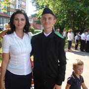 Олеся Носийчук on My World.
