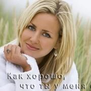 ***Галина*** ***** on My World.
