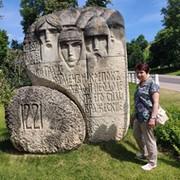 Татьяна Бойко on My World.