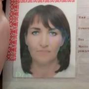 Виктория Рагожина on My World.