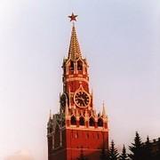 Социалистическая Россия on My World.