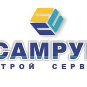 Cамрук Сервис Строй ТОО on My World.