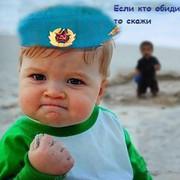 Александр Найдёнов on My World.
