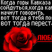 Татьяна Бойко--Фогель on My World.