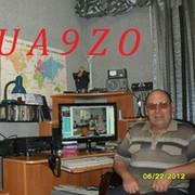 Михаил Шестаков (UA9ZO) on My World.